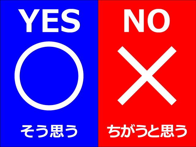 YES-NO.png