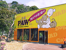 "Pet Animal World ""PAW"""